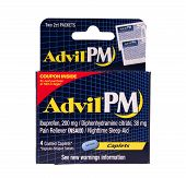 Advil Pm Pail Reliever