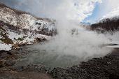 vulcano area
