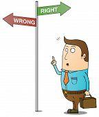 Right And Wrong Way