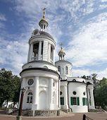 Church  In Kuzminki, Moscow