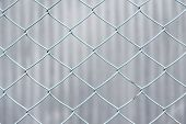 stock photo of chain link fence  - This is a chain - JPG