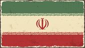 foto of iranian  - Iranian grunge flag - JPG