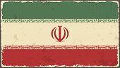 pic of iranian  - Iranian grunge flag - JPG