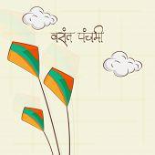 image of saraswati  - Happy Vasant Panchami - JPG