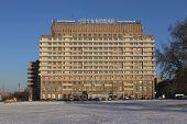 SAINT-PETERSBURG, RUSSIA - JANUARY 6, 2015: Photo of Hotel