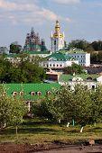 stock photo of kiev  - View on Kiev Pechersk Lavra in Kiev Ukraine - JPG