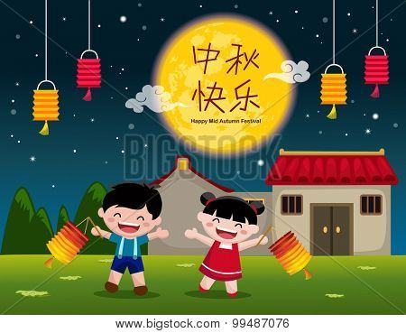 Mid autumn mooncake festival vector background chinese translation mid autumn mooncake festival vector background chinese translation mid autumn festival poster m4hsunfo