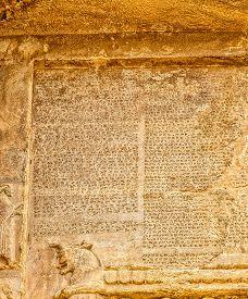 pic of zoroastrianism  - Part of ancient cuneiform detail on the necropolis Naqsh - JPG