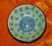 Fine Ming China