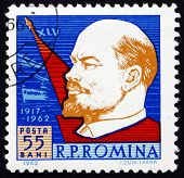 Postage stamp Romania 1962 Vladimir Illyich Lenin, Communist, Politician