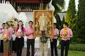 Monarchist Youth, Thailand