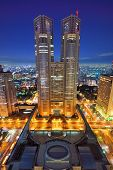 TOKYO - DECEMBER 22: The Metropolitan Government Building is the headquarters of the Tokyo Metropoli