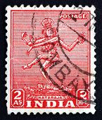 Postage Stamp India 1949 Nataraja, The Lord Of Dance