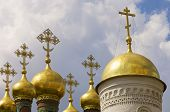 forefront of the domes of The Church of the Deposition of the Robe, Kremlin, Moscow, Russia