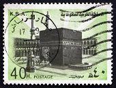 Postage Stamp Saudi Arabia 1977 Holy Kaaba