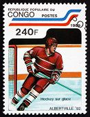 Postage Stamp Congo 1994 Ice Hockey