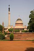 Rashtrapati Bhawan (President House), New Delhi
