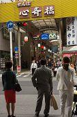 OSAKA, JAPAN - APRIL 18th  :Shinsaibashi is the famous shopping street in Osaka, Japan on 18th April 2014.