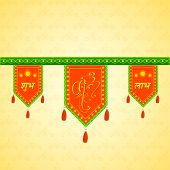 picture of ganpati  - easy to edit vector illustration of colorful doorway hanging for Indian traditional decoration - JPG