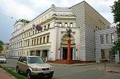 Nizhny Novgorod theater comedy