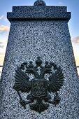 Russian Imperial Eagle, Yalta, Crimea