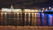Night Saint-Petersburg.