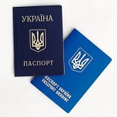 foto of passport cover  - an image of Ukrainian passport on a white background - JPG
