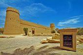 stock photo of riyadh  - Masmak Fort is located in Riyadh in Saudi Arabia - JPG