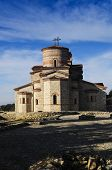 Saint Clement Of Ohrid