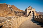 picture of world-famous  - Restored Great Wall Tower at Mutianyu near Beijing China - JPG