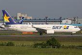 Skymark Airlines Boeing 737-800 In Tokyo Narita