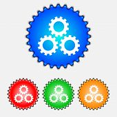 Cog settings sign icon.