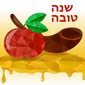 stock photo of sukkot  - Rosh hashana card  - JPG
