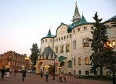 Evening Autumn View Of Central Bank Of Russia In Nizhny Novgorod