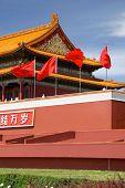Flags Tiananmen Beijing China