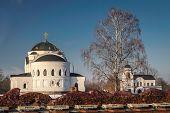 Church In Brest Near The Monument Of World War Ii In Belarus