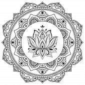 Circular Pattern In The Form Of A Mandala. Henna Tatoo Mandala. Mehndi Style. Decorative Pattern In poster