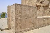Ruins At The Temple Of Kom Ombo