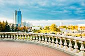 View Of The Modern Architecture Of Minsk, From The Area Nyamiha, Belarus