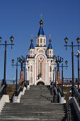 Cathedral In Khabarovsk