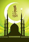 Islamic pattern for Muslim celebration.