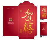 Chinese New Year Red Packet (Ang Pau) Design with Die-cut.