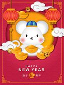2020 Happy Chinese New Year Of Cartoon Cute Rat And Golden Ingot Spiral Curve Cloud Lantern. Chinese poster