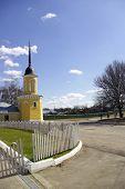 Grandes mosteiros da Rússia. Mosteiro da Santíssima Trindade de novo-golutvin