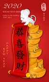 2020 Happy Chinese New Year Of Cartoon Cute Rat Standing On A Pile Of Golden Ingot And Holding Sprin poster