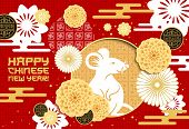 Chinese Zodiac Rat Vector Design Of Lunar New Year. Mouse Animal Horoscope Symbol With White Papercu poster