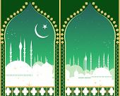 Islam Skyline