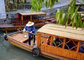 TRADITIONAL SAMPAN JUNK