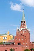 Kremlin In Russia