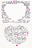 Words Of Love In Different Languages
